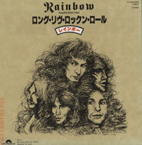 Rainbow - Japanese picture sleeve single